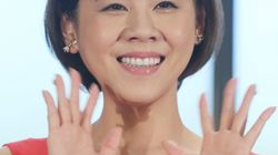 高橋真麻さんが結婚。「ゴールではなくスタート」