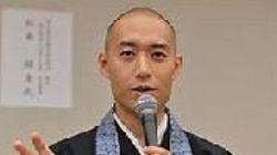 菩薩の組織の5つの特徴―あすか会議2013(仏教と経営 特別編2)
