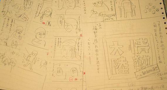情熱大陸への想い 承認欲求から生まれる漫画家・宮川サトシの世界観