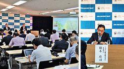 自動車業界として世界初の「WWFグローバル・コーポレート・パートナーシップ」が日本でスタート