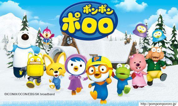 「ポケモンGO」に続けと韓国で「ポロロGO」リリースへ...しかし前評判はイマイチ