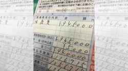 包茎手術で100万円!「手遅れと言われ真っ白に...」トラブルの実態