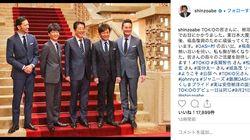 安倍首相、TOKIOと撮った記念写真が話題 「センター張ってるやん」「新メンバー感」