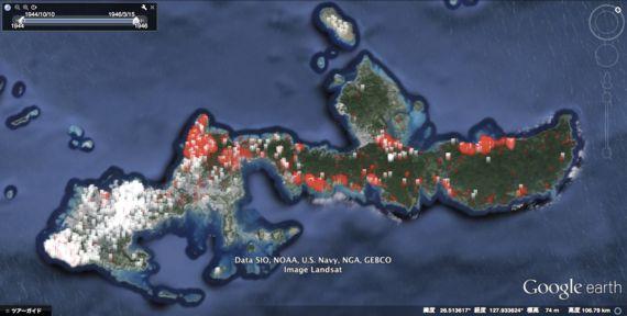 沖縄戦の経過を時空間表現する「沖縄戦デジタルアーカイブ 〜