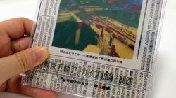 あたらしい「新聞」のかたち 「東京五輪アーカイブPlus」学生作品公開