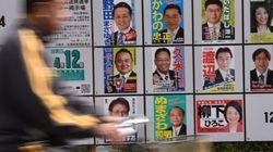 2015年統一選 ネット選挙解禁後の、気になるアノ年代の投票率は?