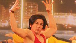 紅白歌合戦に「筋肉体操」の武田真治が登場 赤いタンクトップに短パン姿【画像集】