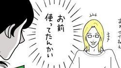 便座・ショック――『スコットランド人夫の日本不思議発見記』