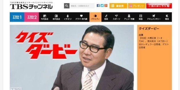 大橋巨泉さん死去「11PM」や「クイズダービー」などで活躍