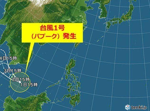 台風1号「パブーク」が発生 1951年以降、最も早い