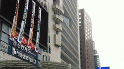 ソウル行:隣の国で考えたこと
