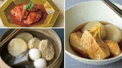 世界に広がる「えんげ食」