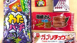 「#一時期狂ったように食べてたもの選手権」Twitterに懐かしのお菓子が溢れていて泣きそう