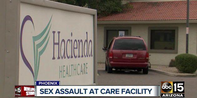 女性が突然出産した事件が起きた介護施設「Hacienda