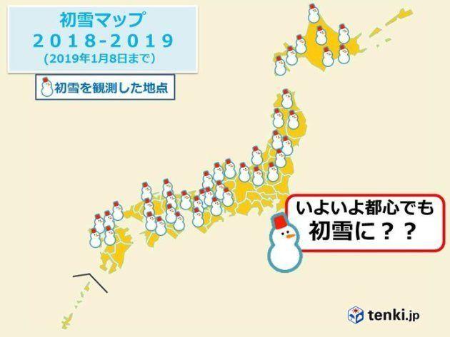 初雪マップ(2019年1月8日まで)