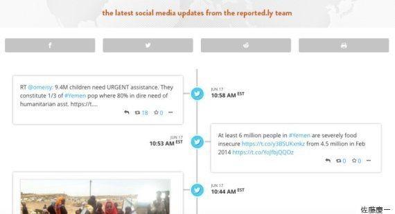 分散型の報道メディア「reported.ly」がWebサイトを開設した理由