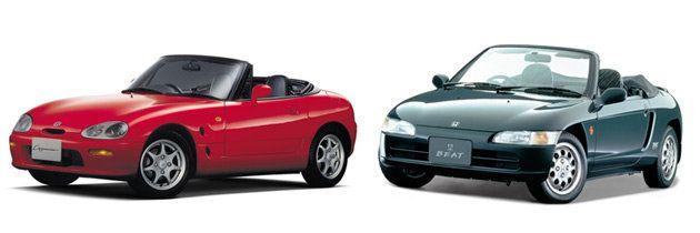軽自動車と旧車が増税となる「平成26年度税制改正大綱」発表