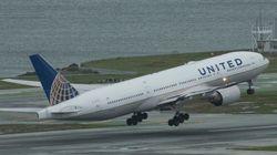 ユナイテッド航空、レギンスはいた少女を搭乗拒否 特典航空券のドレスコードに波紋