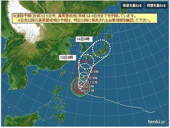 【台風情報】台風19号上陸か 2週連続は10年ぶり(吉田 友海)