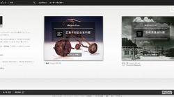 Google、広島・長崎の原爆資料を公開