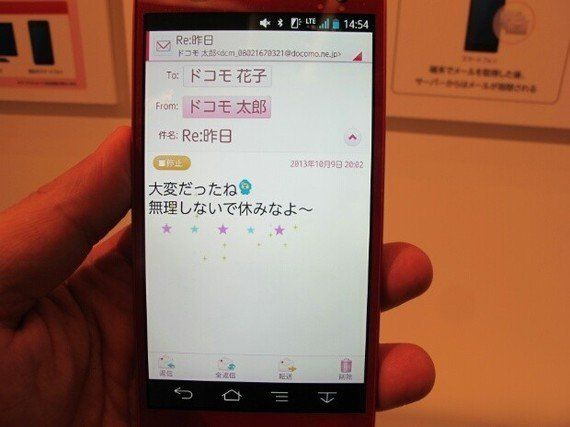 NTTドコモ、iPhone 5s /iPhone 5c