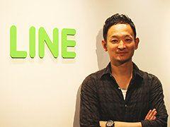 「Uターンして、のんびり働いて...なんて考えは捨てるべき」LINE Fukuoka