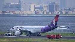 ハワイアン航空機、羽田空港で立ち往生