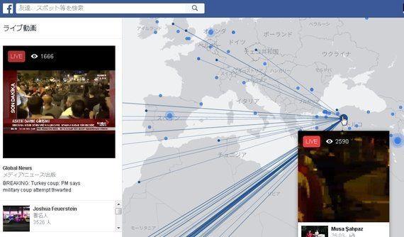 クーデターはネット中継の中で起きている