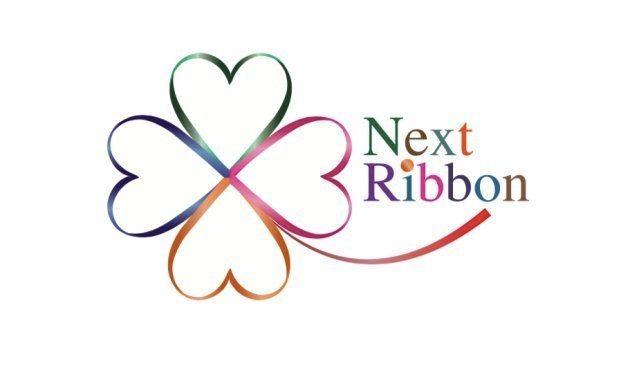 ネクストリボンのロゴ