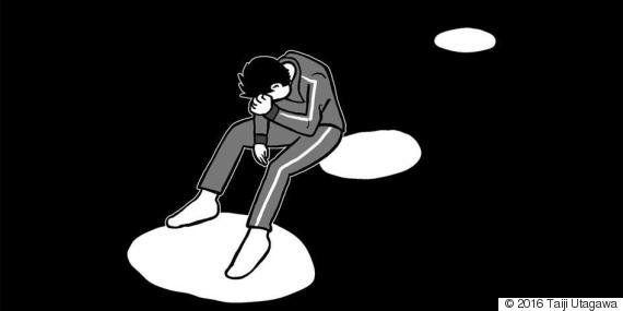 日本:いじめ防止基本方針が改訂 LGBT生徒の保護 盛り込まれる