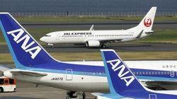 JALとANAがまた対立、今度の問題は...