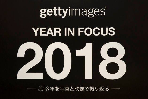 Year In Focus 2018