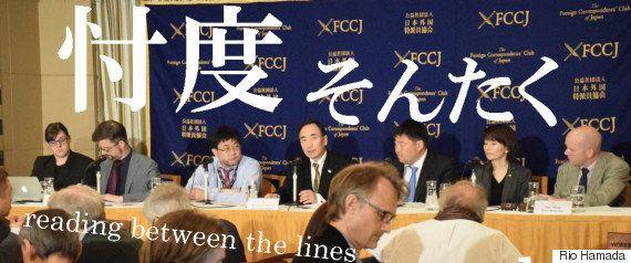 辻元清美氏、籠池理事長夫人のメール内容は「デマ」