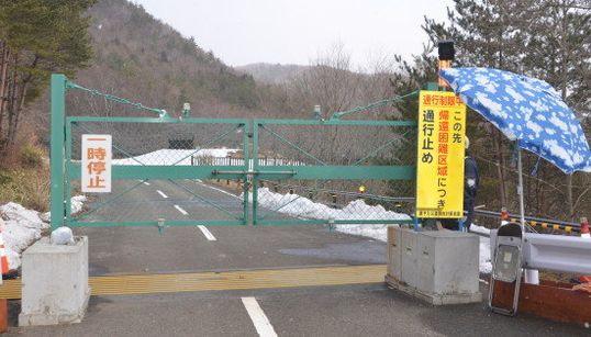 【ふくしま再生の会】飯舘村で除染・放射線を測定、コメ作り
