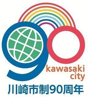 そうだ、川崎市議会に行こう!