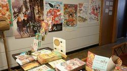 「韓国独立アニメーション協会」の事務室を訪問しました