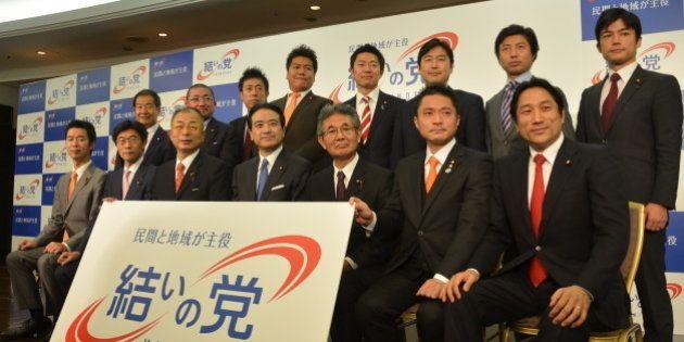 結いの党、15議員で設立総会
