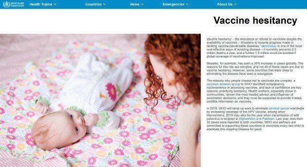 ワクチン忌避について、WHOは「脅威」のひとつとした