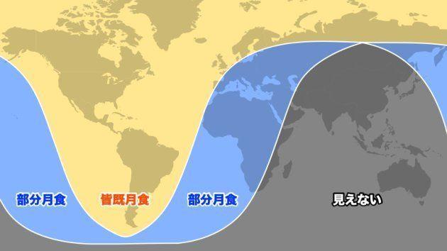 皆既日食が観測できる地域