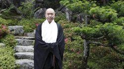 投資での多額の損失に悩む高野山金剛峰寺