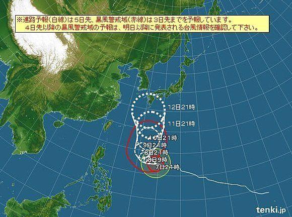 【台風情報】台風19号は猛烈な強さ(中島俊夫)