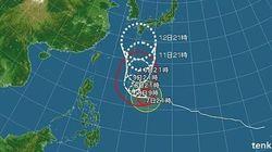 【台風情報】台風19号は猛烈な強さ