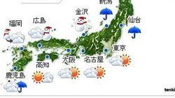 20日は西日本に年に数回レベルの強い寒気(吉田友海)