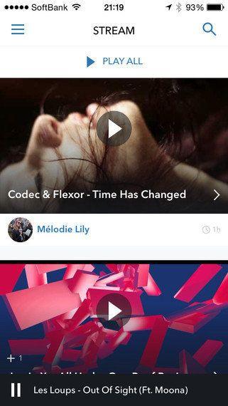 音楽のパラダイムシフトが始まる。ネットの音楽シェアするアプリ