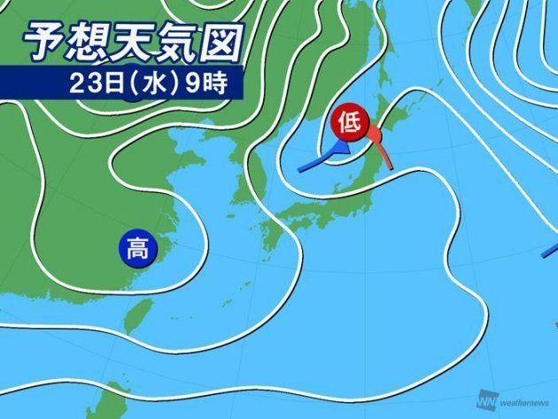 23日(水)9時の予想天気図
