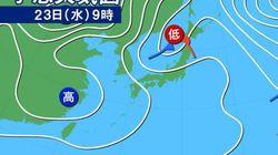 週間天気 東京など関東は乾燥続く