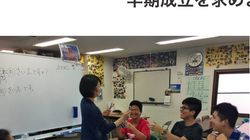 34万人の外国人労働者を受け入れるために…。日本語教育の法制化に向けて署名活動が始まる