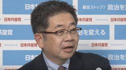 「先生が安保法制反対と言わなくちゃ、教育にならない」共産党・小池晃氏