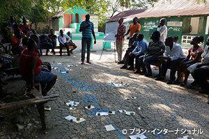 ハイチ支援の光と影