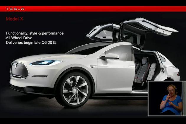 テスラの新型クロスオーバーEV「モデルX」が9月頃に発売へ